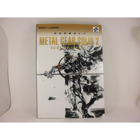 Guia Metal Gear Solid 2 Perfect Strategy Guide Japonesa