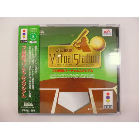 Pro Yakyuu Virtual Stadium