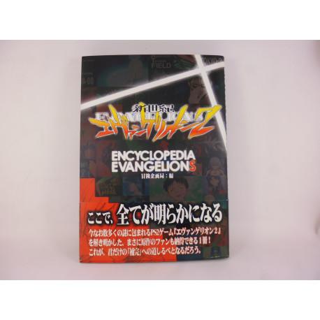 Guia Encyclopedia Evangelion 2 Evangelions Guide Book Japonesa