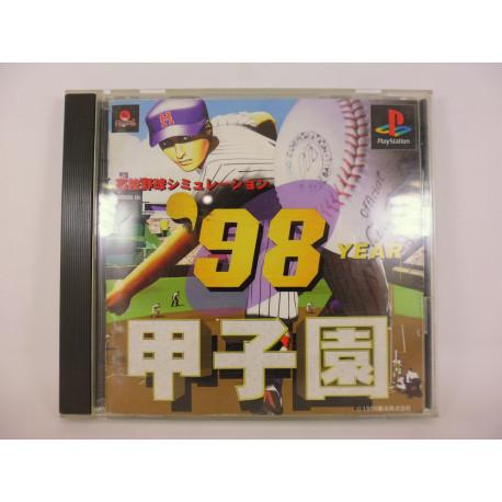 '98 Koushien
