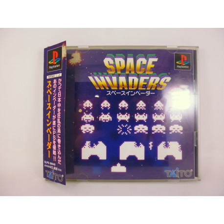 Space Invaders.