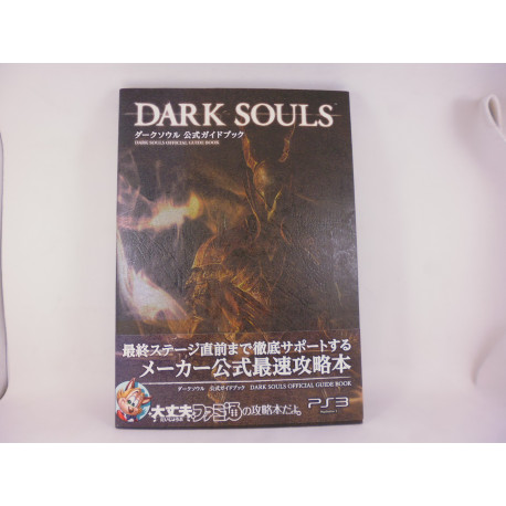 Guia Dark Souls Official Guide Book Japonesa