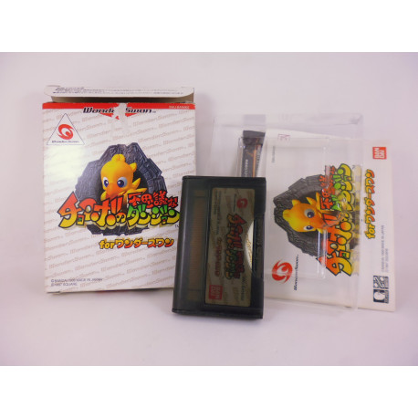 Chocobo no Fushigi Dungeon for WonderSwan