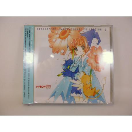Cardcaptor Sakura / Song Collection 2 (Usada) - 484