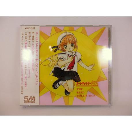 Cardcaptor Sakura: The Best Collection - GGG255 (Usada)