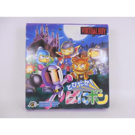 Bomberman Panibon