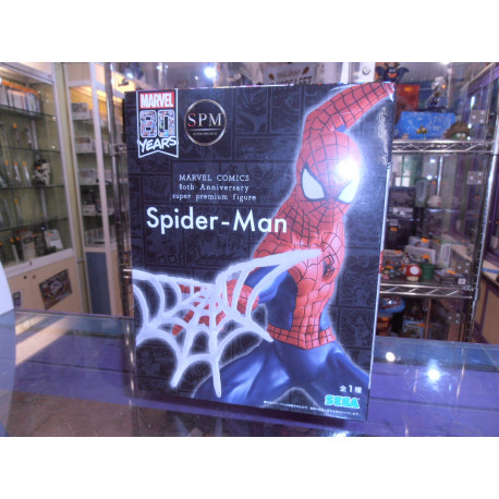 Spider-Man Marvel Comics 80th Anniversary Premium Figure
