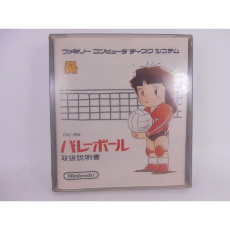 Volleyball (Famicom Disk)