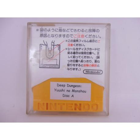 Deep Dungeon: Yuushi no Monshou (Famicom Disk)