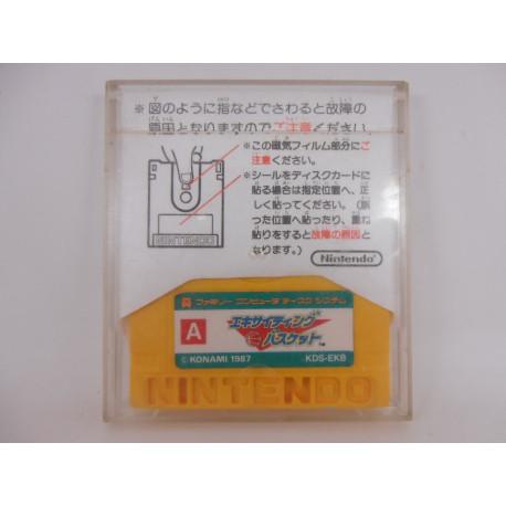 Exciting Basket (Famicom Disk)