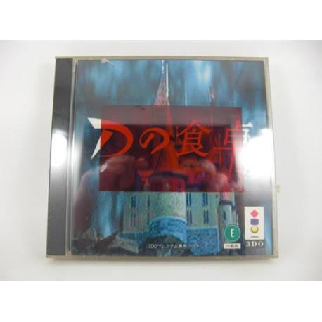 D no Shokutaku